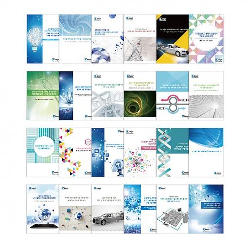 [2016년 개편] 최신첨단유망산업 자료전집(총 51권, 30%할인)