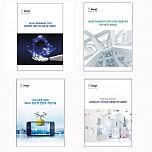 실감형 VR(가상현실)/AR(증강현실) 기반 기술(총 4권)