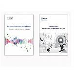 인공지능 기반의 음성인식 기술(총 2권)