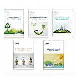 신재생 에너지 시스템 확대 및 신사업 추진방안(총 5권)