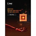 컴퓨터 비전 및 인공지능(AI) 기반의 영상인식 핵심 구현기술과 산업별 응용방안