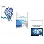 스마트 팩토리 (제조) 개발과 적용 기술 (총 3권)