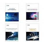 차세대 디스플레이 개발과 적용기술 (총4권)