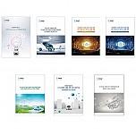 미래형 자동차 소재/부품 및 인프라 개발기술 (총7권)