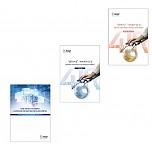 AI (컴퓨터비전, 인공지능반도체) 기술 (총3권)