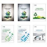수소차 및 수소인프라 개발 기술 (총 6권)