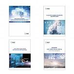 시스템 반도체 (이미지센서, 인공지능반도체) (총4권)